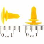 Клипса универсальная для резиновой общивки дверей (OEM: 01553-09311, 8213222100, KJ- 701)