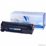 Картридж NVP для NV-CB435A/CB436A/CE285A/NV-725 для HP LaserJet P1005/P1006/M1120/M1120n/P1505/P1505n/M1522n/M1522nf/P1102/P1102W/M1132/M1212/M1212nf/M1214nfh/M1217nfw/Canon  i-SENSYS LBP6000/LBP6000B  (2000k)