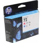 Печатающая головка №72 HP DJ T610/T1100/T1200/T1300/T2300 magenta & cyan  C9383A