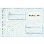 Почтовый пакет Почта России 250*353 мм