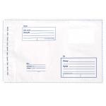 Почтовый пакет Почта России 500*625 мм