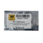 Чип Hi-Black к картриджу HP CLJ CP1025/M175/M275/Canon LBP 7010C (CE311A), C, 1K