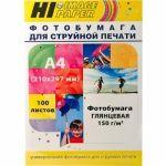 Фотобумага Hi-Image Paper глянцевая односторонняя, A4, 150 г/м2, 100 л.