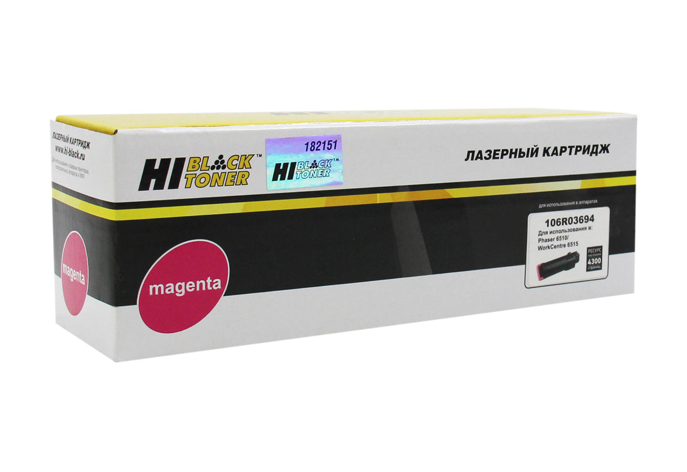 Тонер-картридж Hi-Black (HB-106R03694) для Xerox Phaser 6510/WC 6515, M, 4,3K