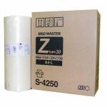 Мастер-Пленка А4 Riso RZ/EZ  S-4250 отгружается только в чётном количестве