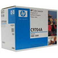 C9704A/C9704-67902 Барабан переноса изображений HP CLJ 1500/2500