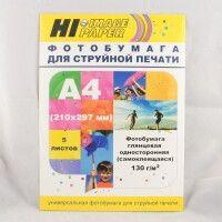Фотобумага Hi-Image Paper самоклеящаяся, глянцевая односторонняя, A4, 130 г/м2, 5 л.