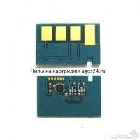Чип TK-1110   для Kyocera FS-1040, 1020MFP, 1120MFP