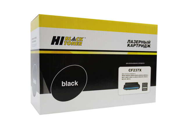 Картридж Hi-Black (HB-CF237X) для HP LJ Enterprise M608/M609/M631/M632/M633, 25K